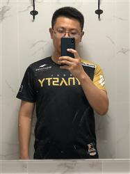 Qin W. verified customer review of Overwatch League Starter Home Jersey - Seoul Dynasty - Ryujehong