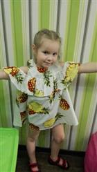 Mike E. verified customer review of Mikaela Pineapple Dress