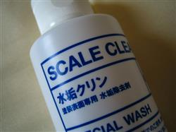 Edward L. verified customer review of Scale Clean
