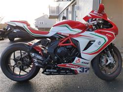 Nils H. verified customer review of MV Agusta F3 800 / Dragster MY17 Exhaust Slip On FM Projects