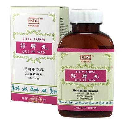 Gui Pi Wan Weak Spleen Formula