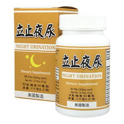 Ye Niao Ting Night Urination Formula