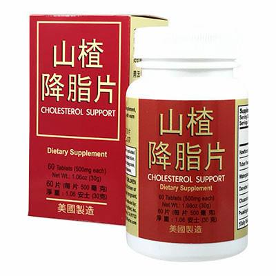 Lao Wei Cholesterol Support Tablets