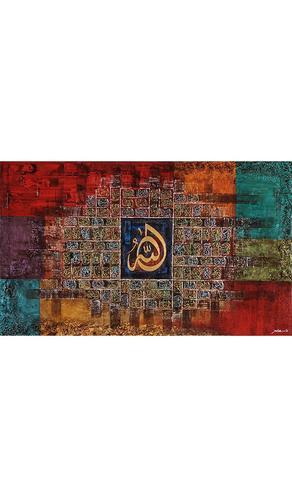 99 Names of Allah Ready to Hang Arabic Calligraphy Islamic Canvas