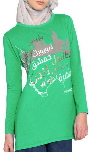 One World Designer Long Muslim T Shirt - Green