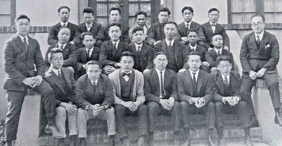 Stanford Quad Chinese Club 1924 p