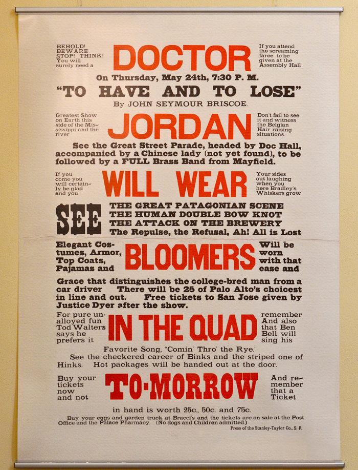 jordan-will-wear-bloomers