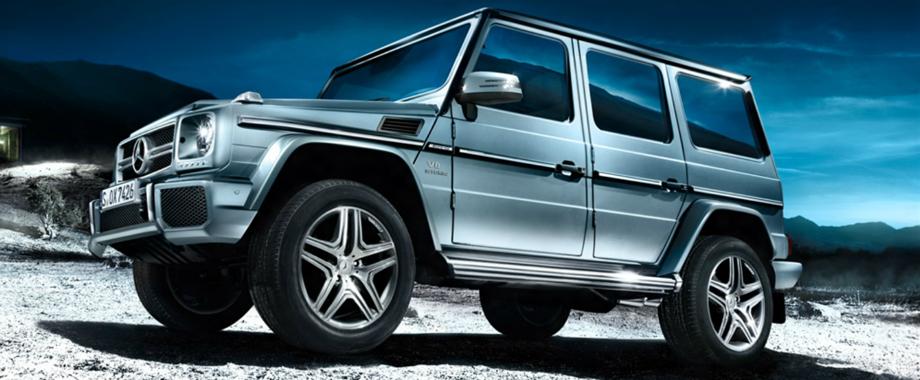 Mercedes Benz Clase G 2019 Precios Y Versiones En Coahuila