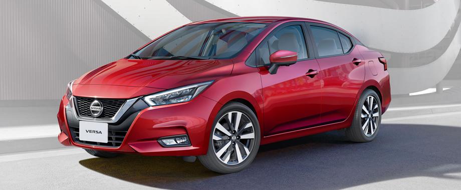 Nissan Versa 2020 Precios Y Versiones En Jalisco