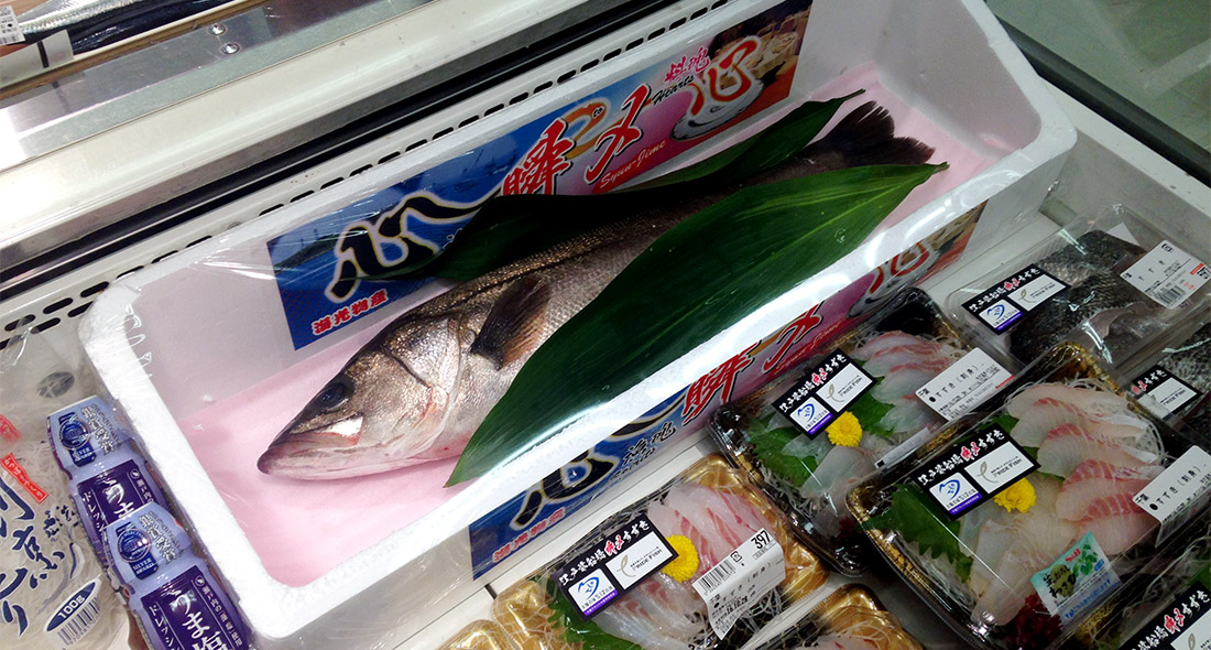 Tokyo Bay Sea Perch FIP Product Hits Japanese Supermarkets