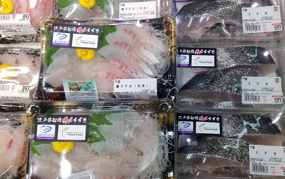Tokyo Bay sea perch seafood for sale