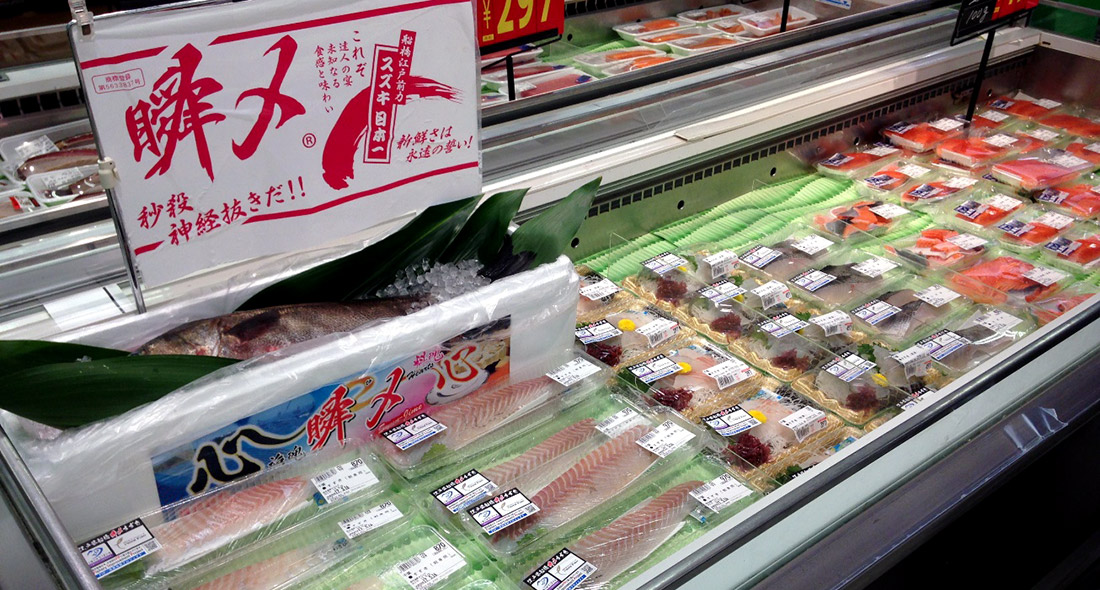 Tokyo Bay sea perch seafood for sale