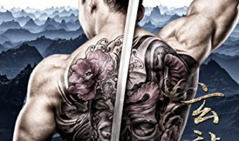 Taken By The Dragon God (A Chinese Dragon God Erotica Book 1) by A.C. Greenlee