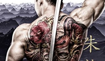 Bitten by the Dragon God (A Chinese Dragon God Erotica Book 2) by A.C. Greenlee