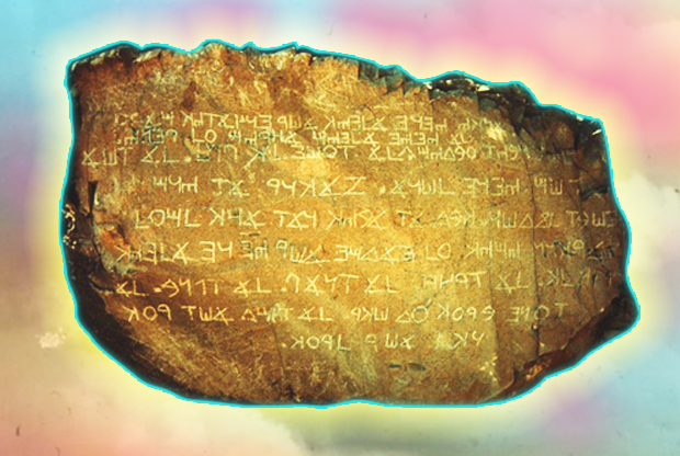 Sneak Preview of Film Documentary Re: Los Lunas Decalogue Stone