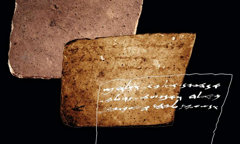 New Hebrew Inscription Found from First Temple Period