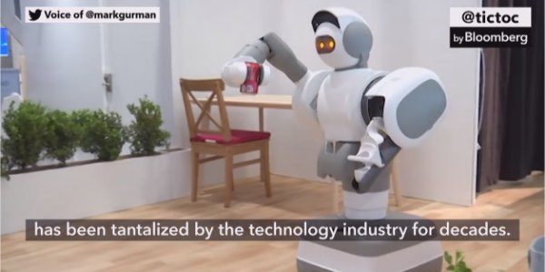 ARE YOU READY FOR YOUR PERSONAL HOME ROBOT?