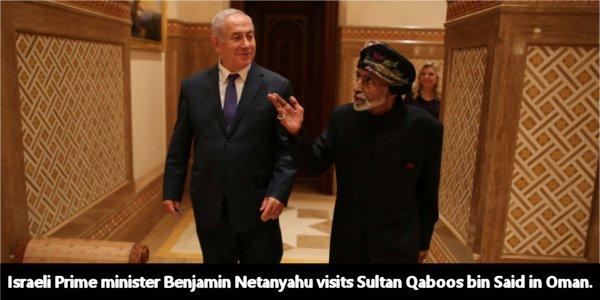 ISRAELI-SUNNI ARAB TIES BECOMING STRONGER