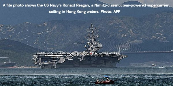 USS RONALD REAGAN TASK FORCE VISITS CHINESE HONG KONG