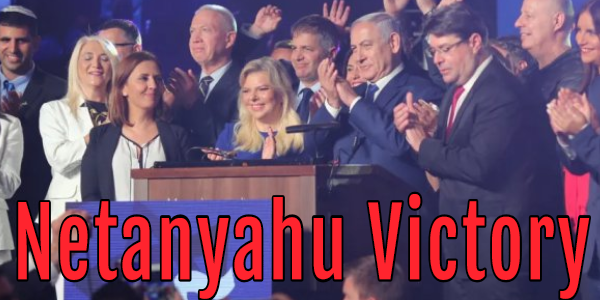 "ISRAELIS RE-ELECT NETANYAHU; IS A MIDEAST ""DEAL OF THE CENTURY"" IMMINENT?"
