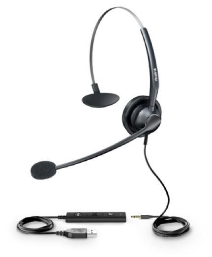 Yealink Accessories | Verizon BDV Support