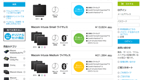 Wacom-New-Intuos-2018-Berry-Color-Available-In-Japan