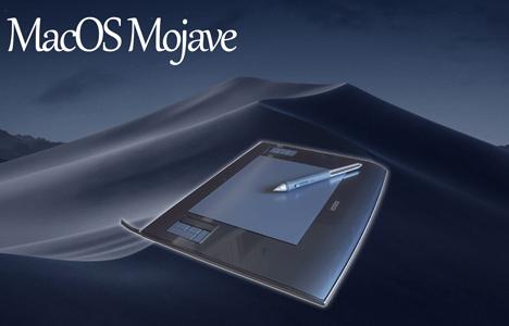 How-to-make-an-old-Wacom-tablet-work-on-modern-Mac-OS-releases-(like-Mojave-&-High-Sierra)
