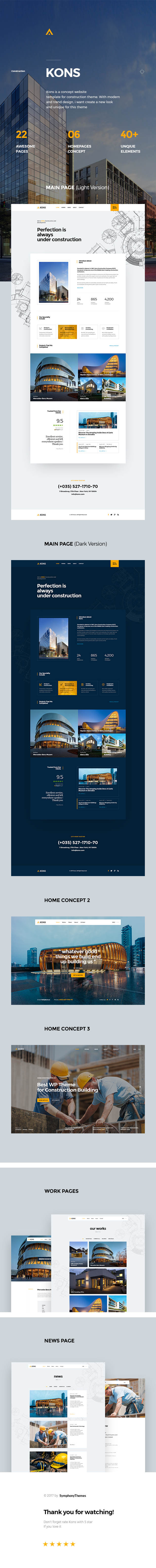 Kons Drupal 8 Construction & Building Theme