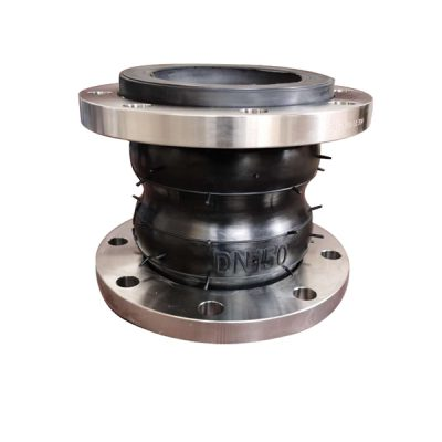 expansionjoint