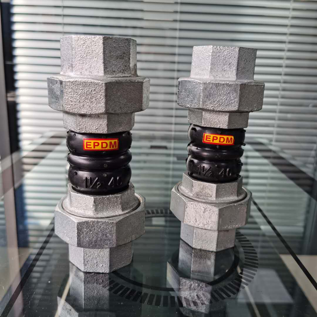 thread-rubber-joint
