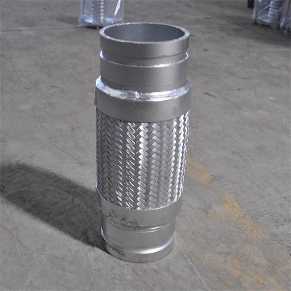 metal-hose