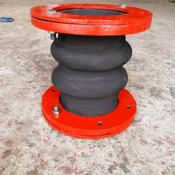 rubberjoints