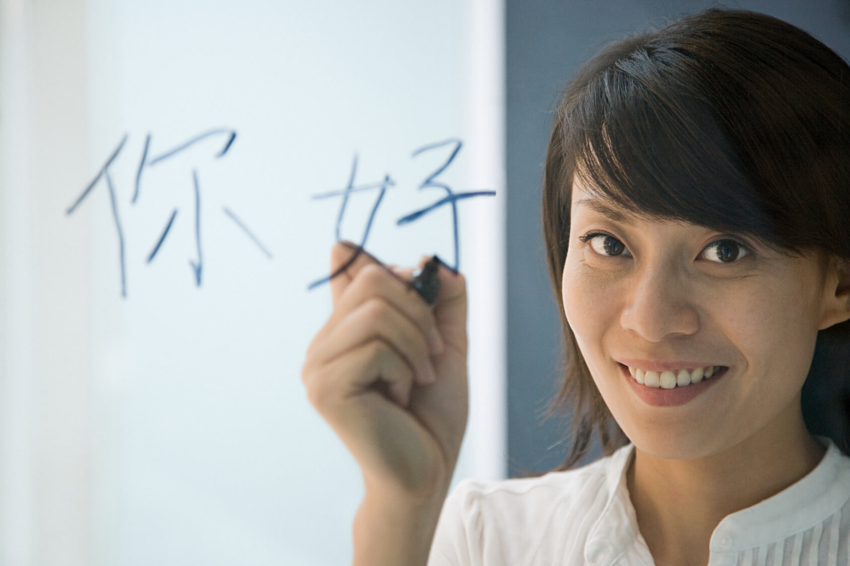 Hiring a private tutor can be the fastest way to pick up the local language