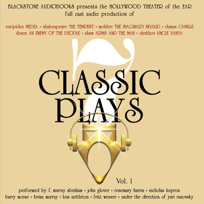 Seven Classic Plays Audiobook, by William Shakespeare