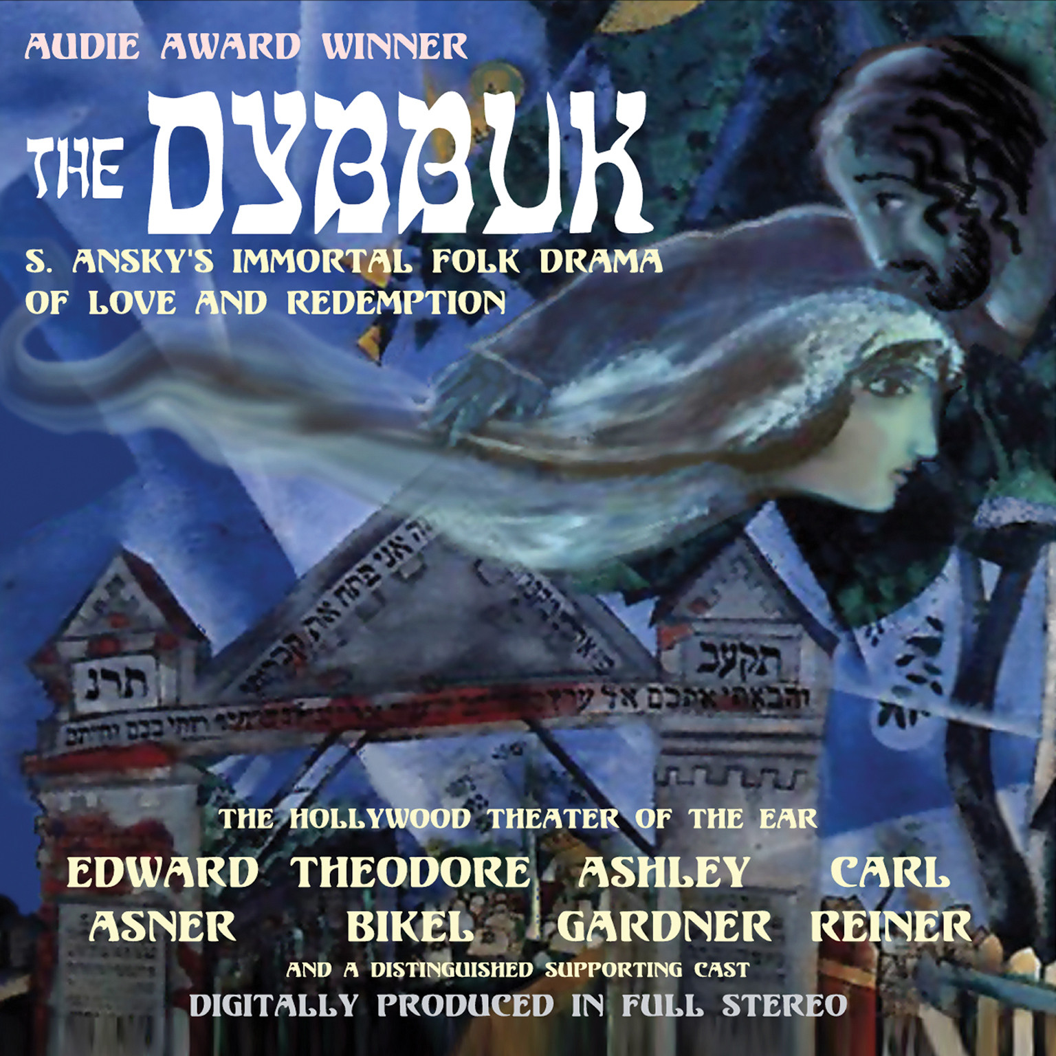 Printable The Dybbuk Audiobook Cover Art