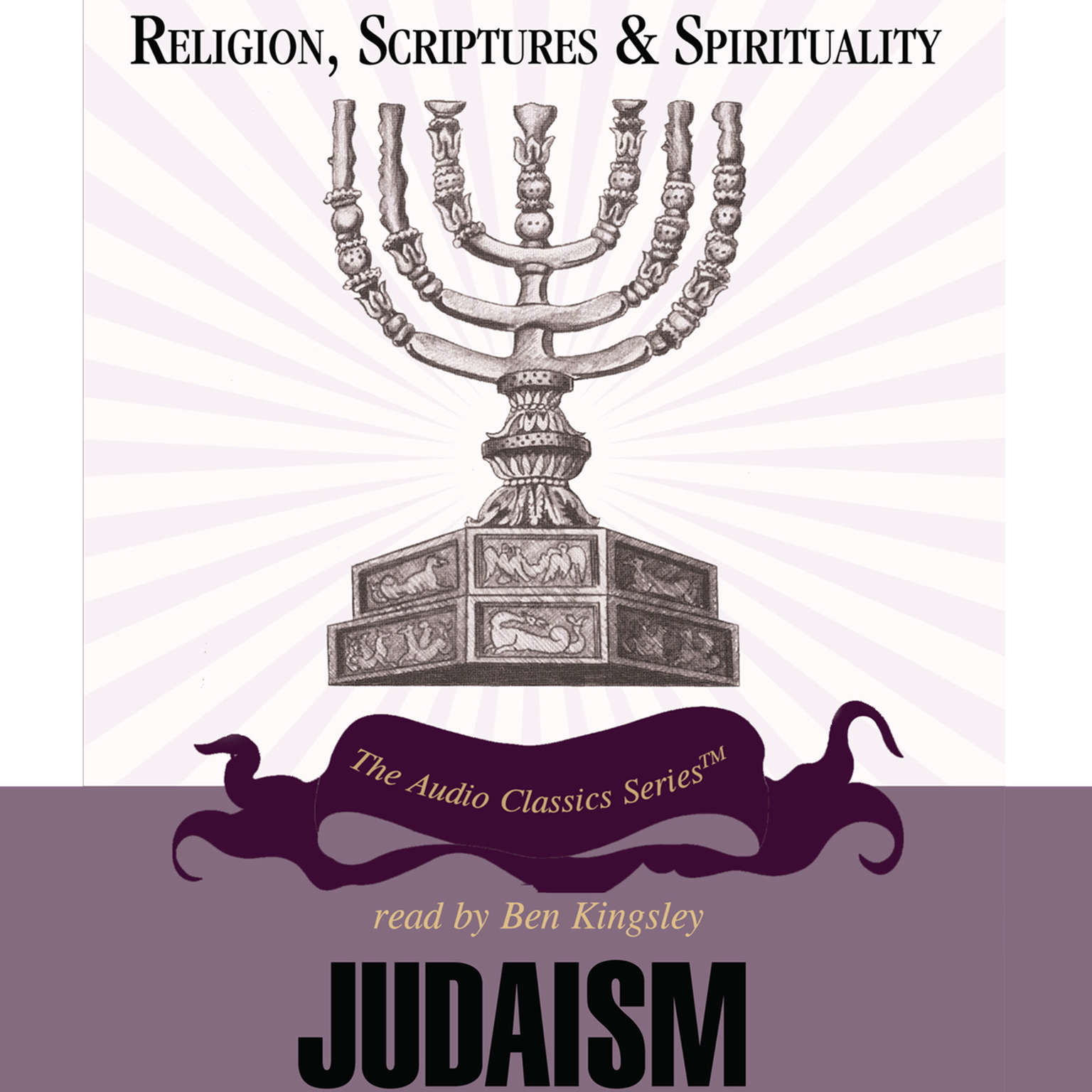 Printable Judaism Audiobook Cover Art