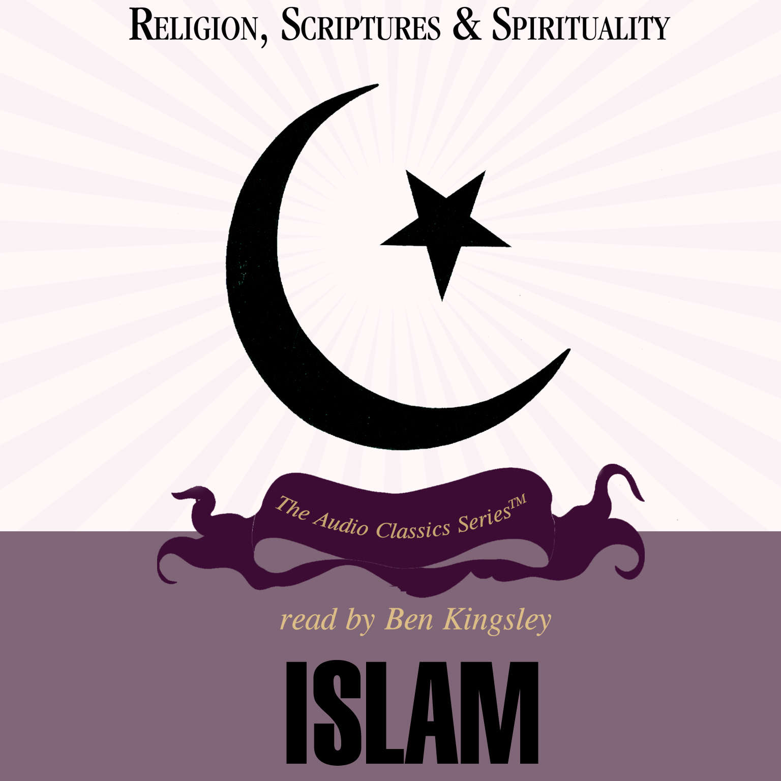 Printable Islam Audiobook Cover Art