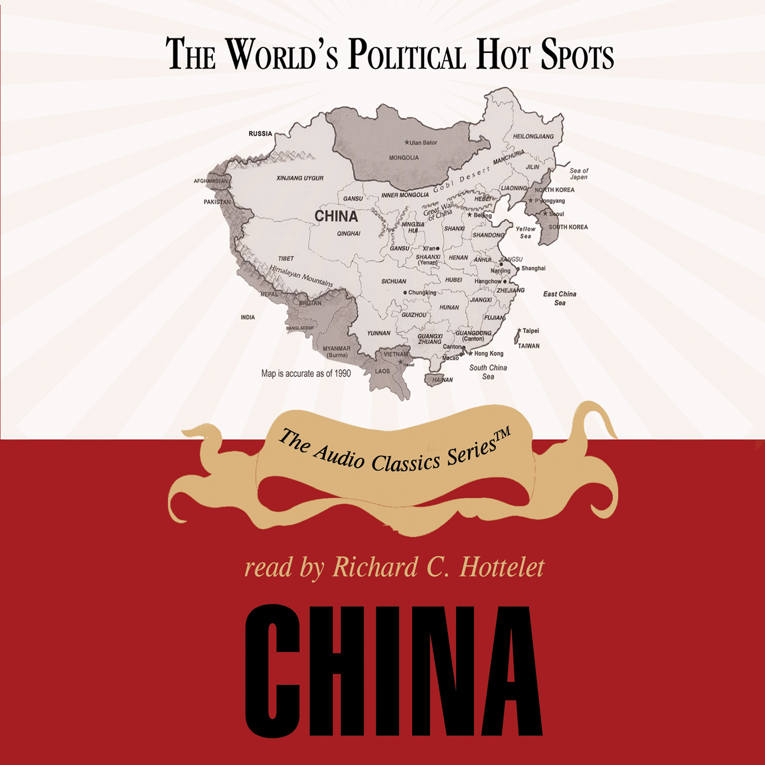 Printable China Audiobook Cover Art