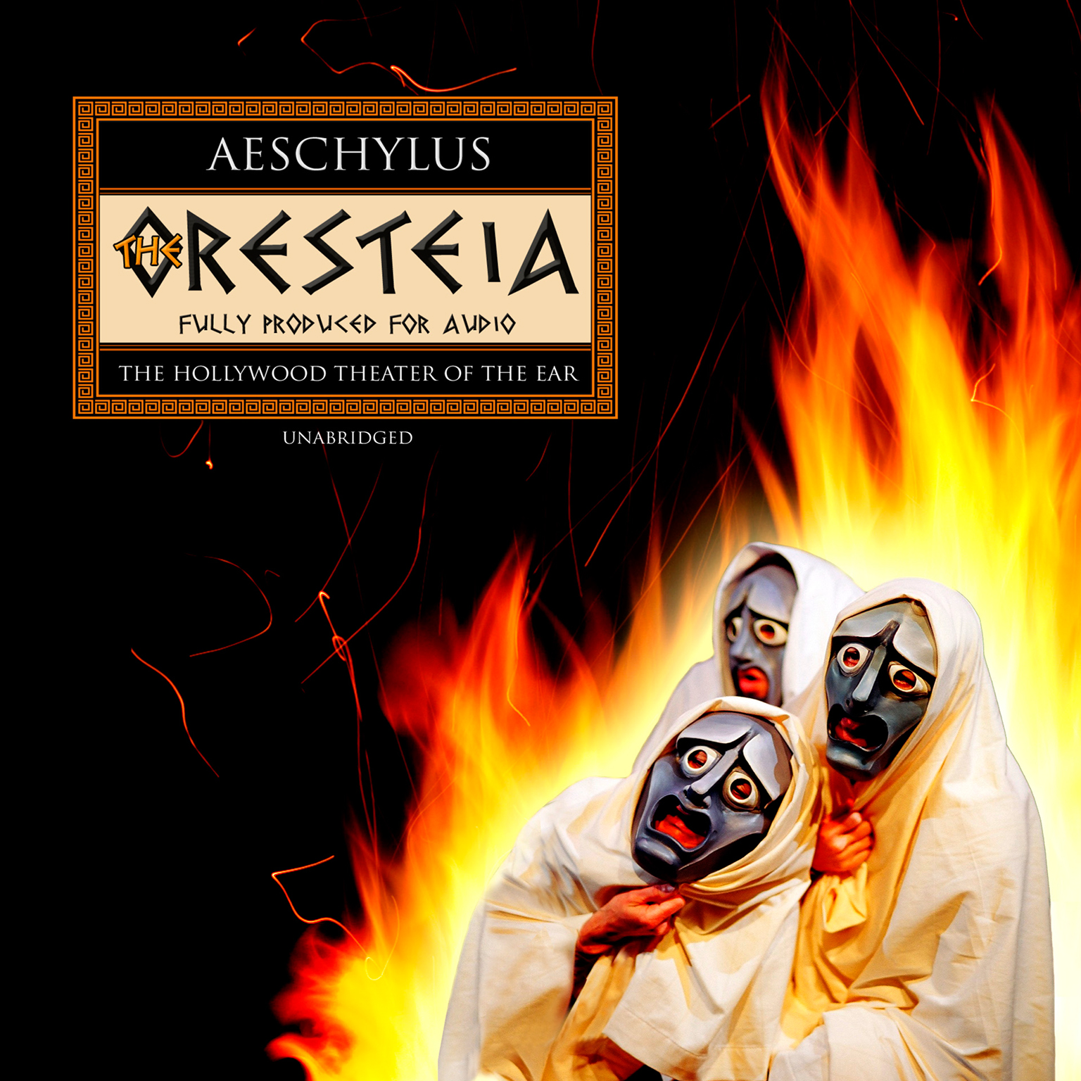 Printable The Oresteia Audiobook Cover Art