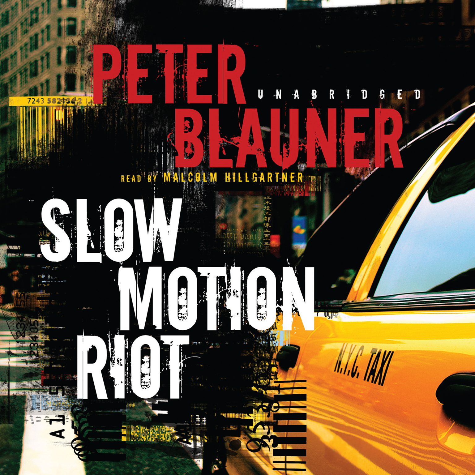 Printable Slow Motion Riot Audiobook Cover Art