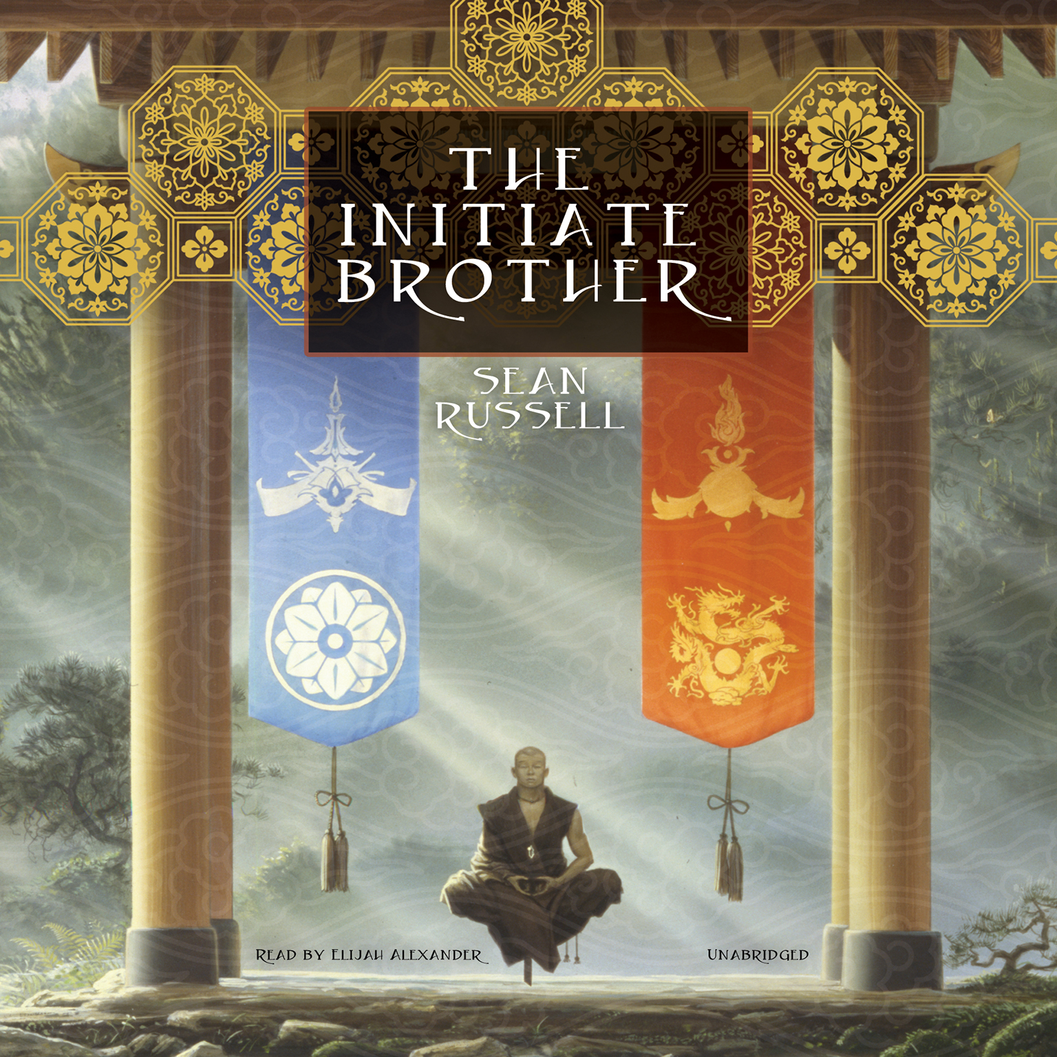 Printable The Initiate Brother Audiobook Cover Art