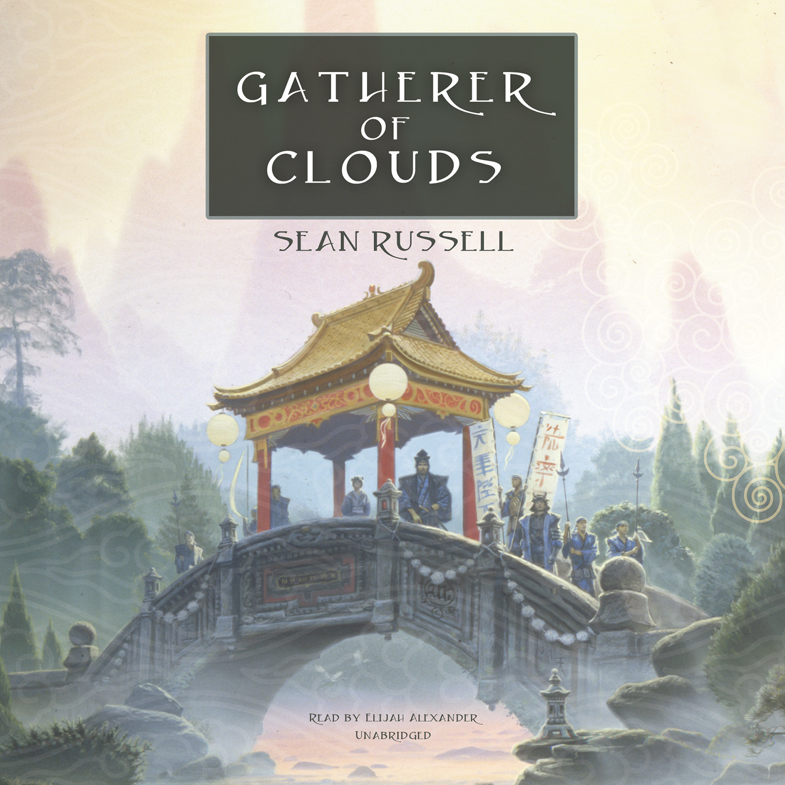 Printable Gatherer of Clouds Audiobook Cover Art