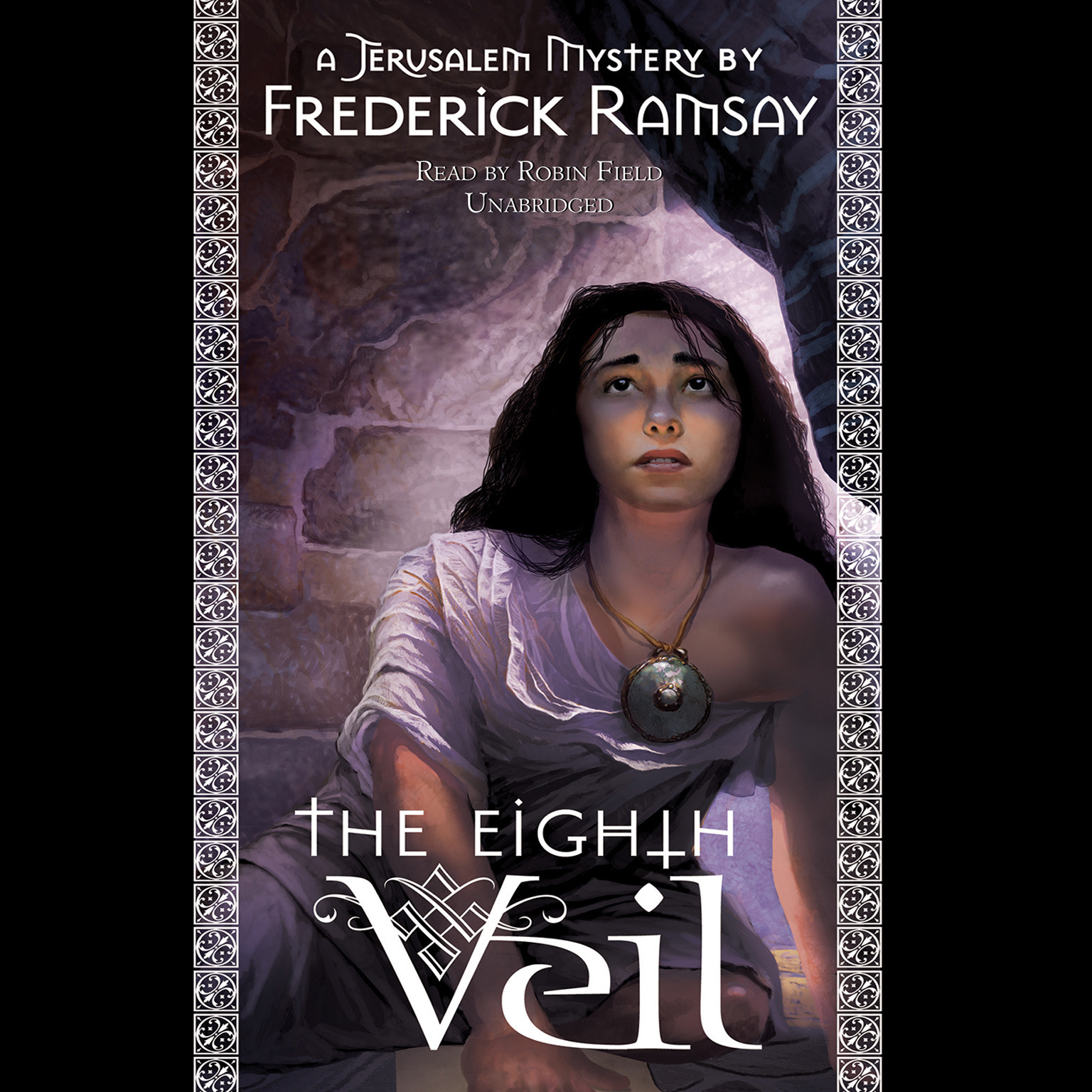 Printable The Eighth Veil: A Jerusalem Mystery Audiobook Cover Art