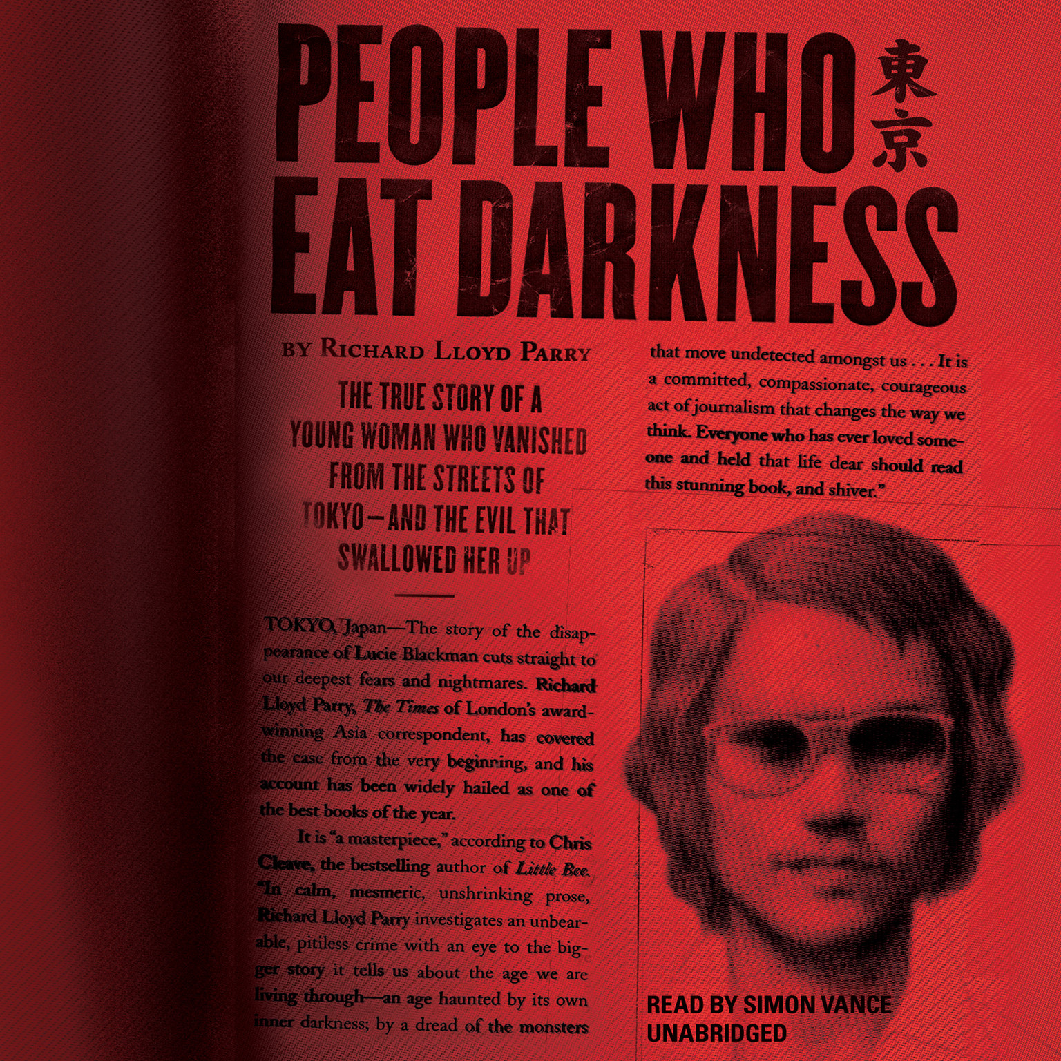 Printable People Who Eat Darkness: The True Story of a Young Woman Who Vanished from the Streets of Tokyo—and the Evil That Swallowed Her Up Audiobook Cover Art