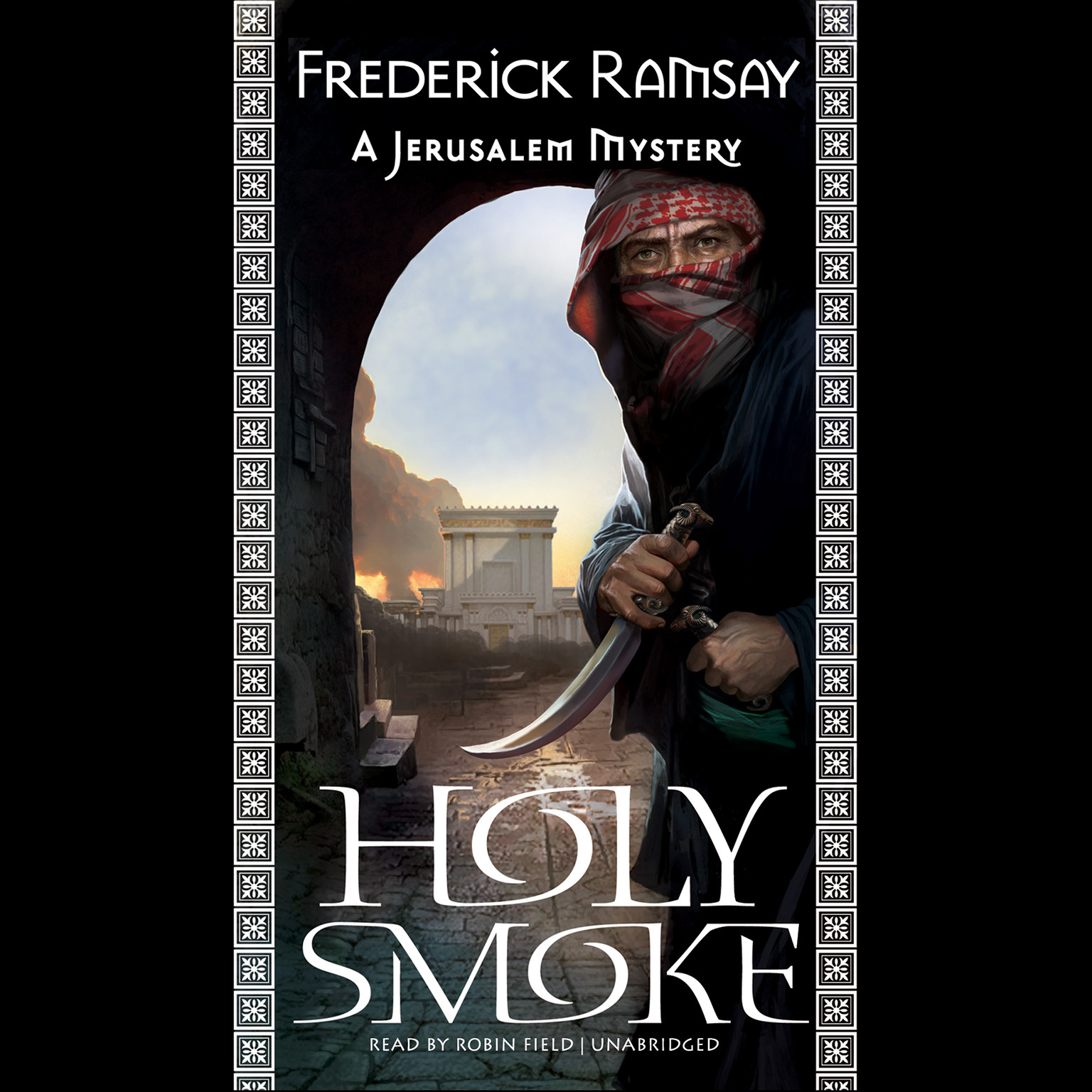 Printable Holy Smoke: A Jerusalem Mystery Audiobook Cover Art
