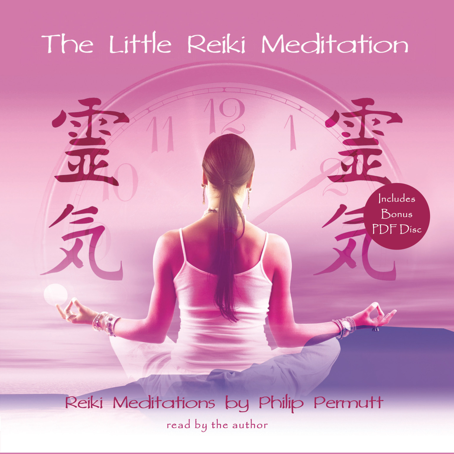 Printable The Little Reiki Meditation Audiobook Cover Art