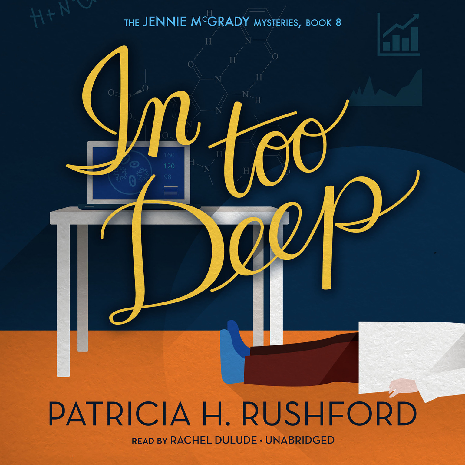 Printable In Too Deep Audiobook Cover Art