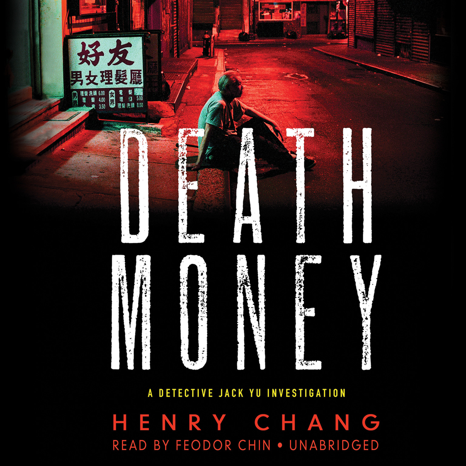 Printable Death Money Audiobook Cover Art