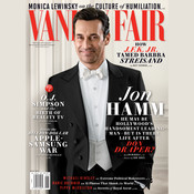 Vanity Fair: June 2014 Issue, by Vanity Fair