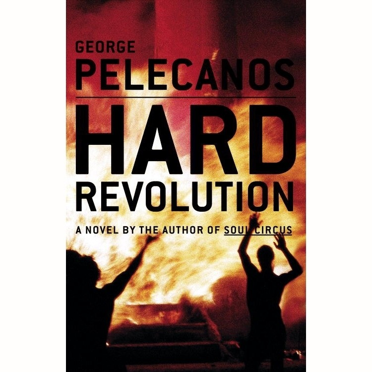 Printable Hard Revolution: A Novel Audiobook Cover Art